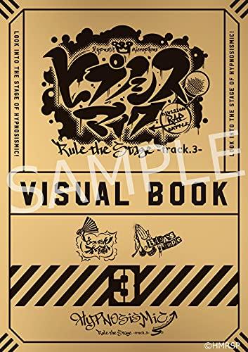『ヒプノシスマイク-Division Rap Battle-』Rule the Stage -track.3- ビジュアルブックの詳細を見る