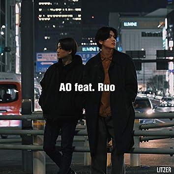 青 (feat. Ruo)
