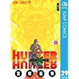 HUNTER×HUNTER モノクロ版 29 (ジャンプコミックスDIGITAL)