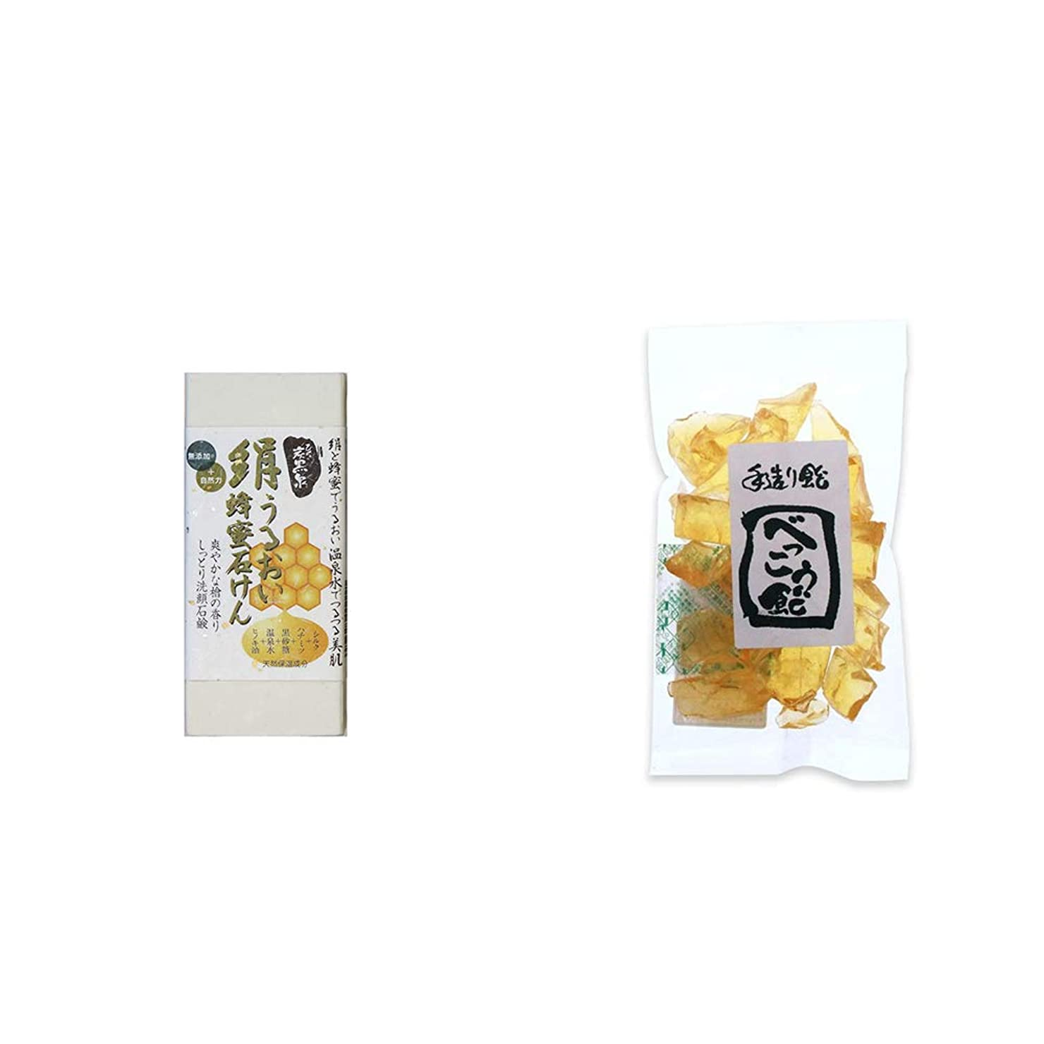 ステージ肺炎焦がす[2点セット] ひのき炭黒泉 絹うるおい蜂蜜石けん(75g×2)?べっこう飴(160g)