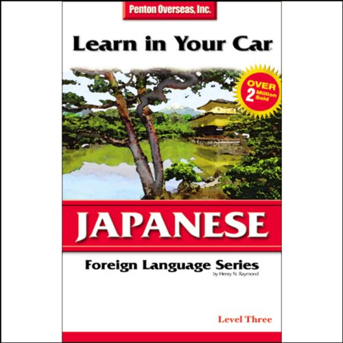 Learn in Your Car cover art
