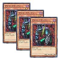 【 3枚セット 】遊戯王 日本語版 20AP-JP012 Cyber-Stein デビル・フランケン (ノーマル・パラレル)