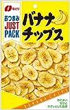 ジャストパック バナナチップス 80g×3袋
