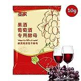Levure De Vin Maison, Levure Active 10g pour Vin, Fruits, Cidre, Vin Rouge, Vin Blanc, Levure Sèche, Lot De 2