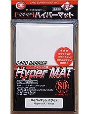 カードバリアー ハイパーマットシリーズ ハイパーマット ホワイト