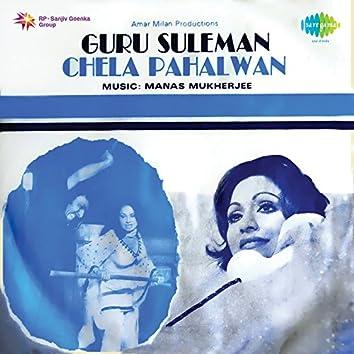 Guru Suleman Chela Pahalwan (Original Motion Picture Soundtrack)