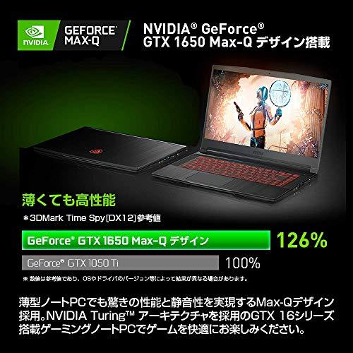 『【PUBG日本代表オススメモデル】 MSIゲーミングノート GF63 1.86Kg Core i5 GTX1650Max-Q 15.6 16GB SSD512GB GF63-9SC-083JP』の4枚目の画像