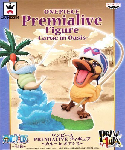 One Piece PREMIALIVE figure Carew in Oasis (japan import)
