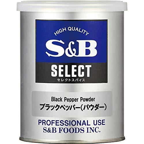 エスビー食品 セレクトスパイス M缶 ブラックペッパー (パウダー) 210g
