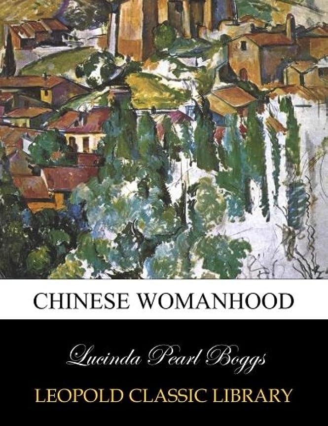 運賃浸食計画的Chinese womanhood