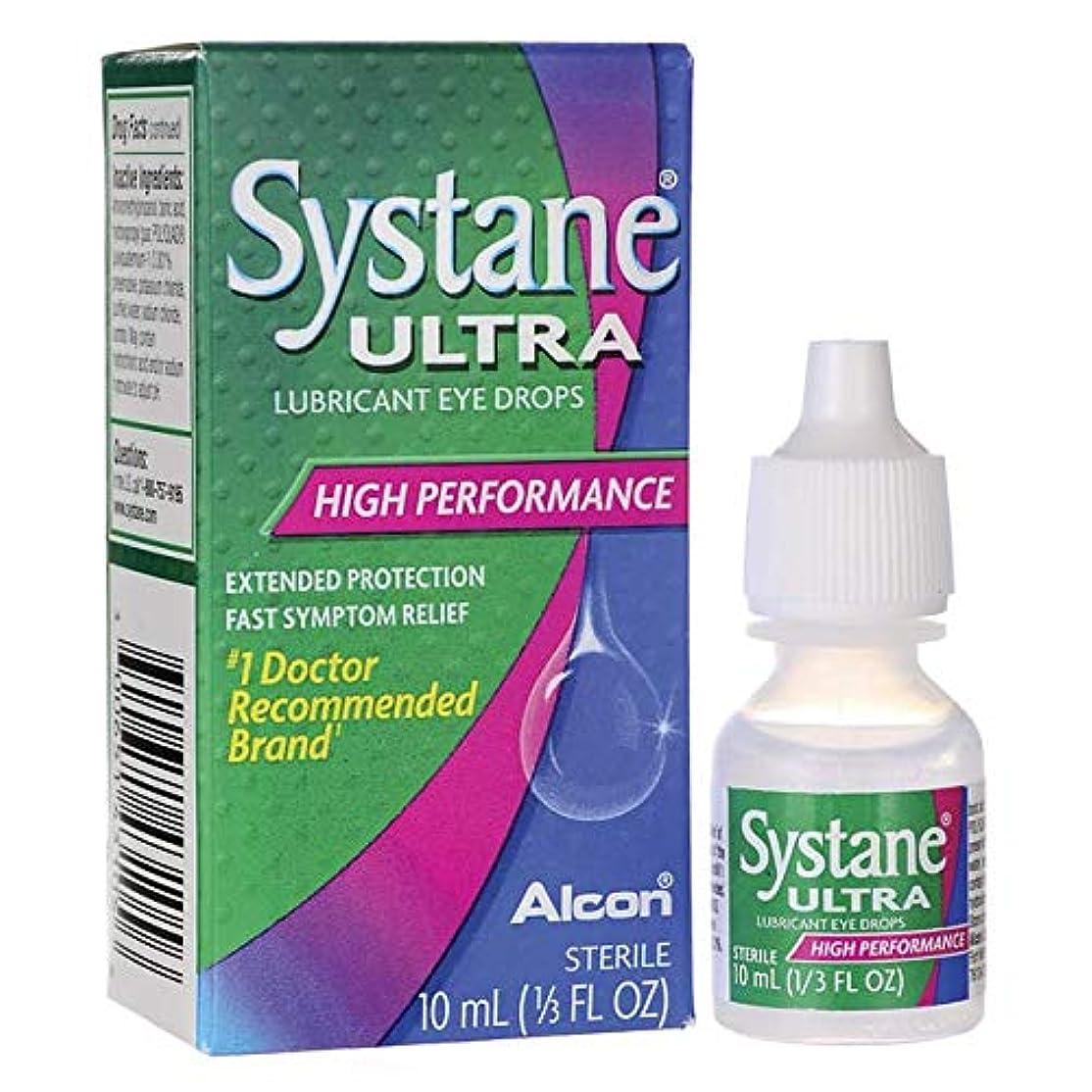 リハーサル鷲うめき声海外直送品Systane Systane Ultra Lubricant Eye Drops, 10 ml