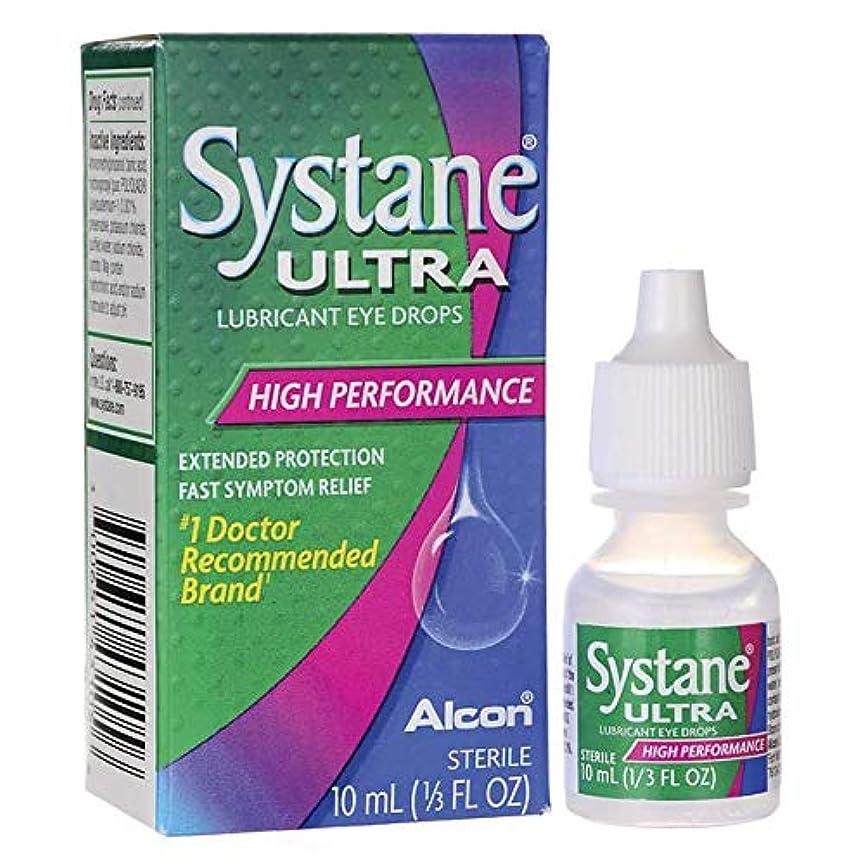 印象的な管理するホスト海外直送品Systane Systane Ultra Lubricant Eye Drops, 10 ml