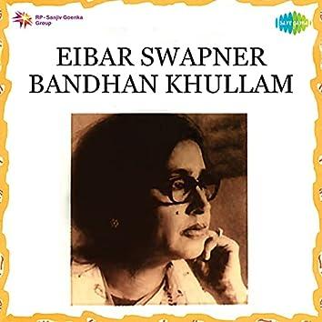 Eibar Swapner Bandhan Khullam - Single