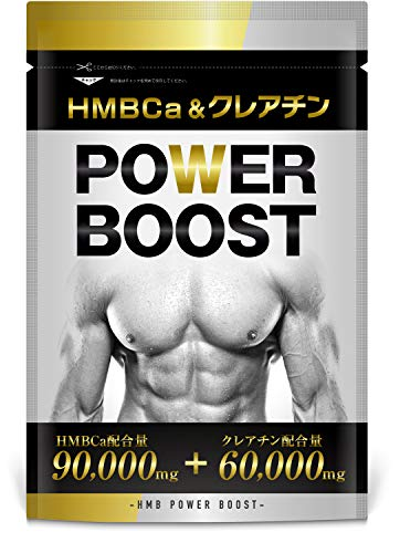BULKEY HMB90000mg クレアチン60000mg POWERBOOST 450粒 B07WQ29YPJ 1枚目
