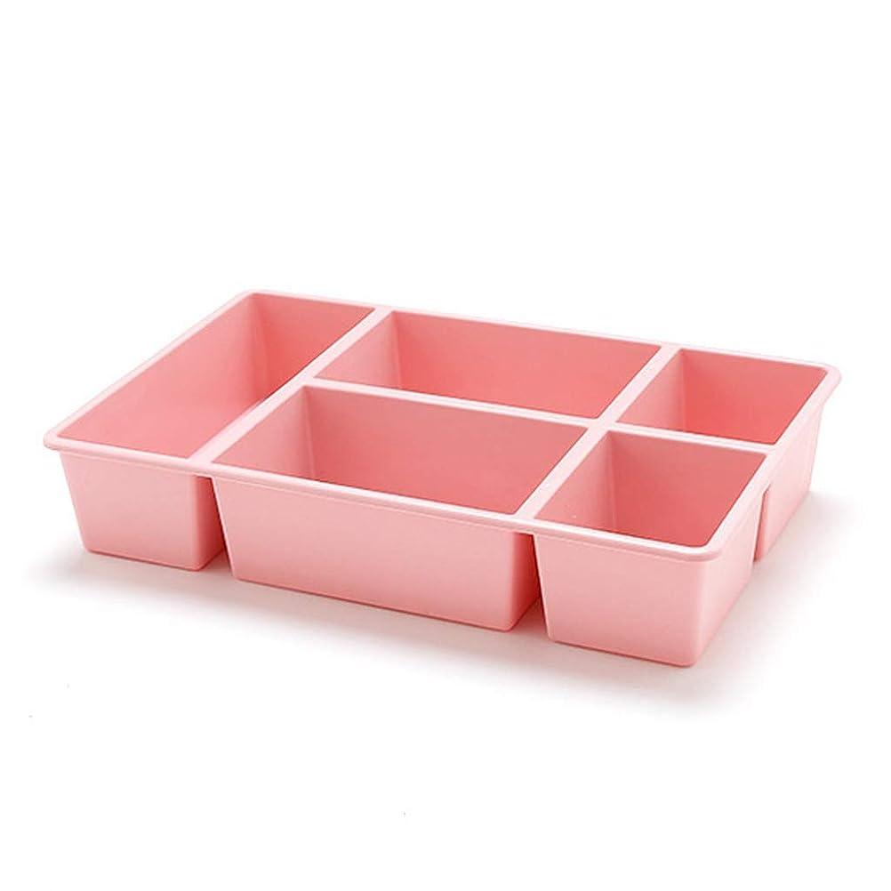 気がついて貞わざわざ化粧品収納ボックスプラスチック製口紅スキンケア製品ドレッシングテーブルデスクトップ雑貨仕上げボックス(色:PINK)