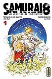 Samurai 8 - La légende de Hachimaru -, tome 1