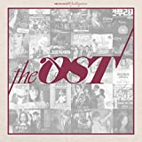 Various Artists - The OST (2CD)
