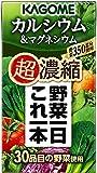 野菜一日これ一本 超濃縮 カルシウム 125X12