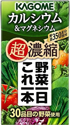 野菜一日これ一本 超濃縮 カルシウム 125ml×24本 紙パック