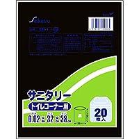 【美浜卸売】サニタリートイレコーナー用 黒 0.02× 320×380mm 20枚入×6個セット