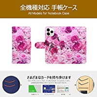 Xperia XZ1 ケース 手帳型 エクスぺリア XZ1 SOV36 カバー おしゃれ かわいい 耐衝撃 花柄 人気 純正 全機種対応 バラの花 ファッション フラワー 写真.風景 14315018