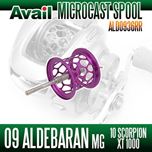 【Avail/アベイル】 シマノ 09アルデバランMg・10スコーピオンXT1000 スプール Microcast Spool 【ALD0936R...
