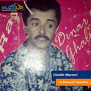 Ya Khaouti Choufou