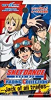 SKET DANCE (スケット・ダンス) TRADING COLLECTION ~Jack of all trades~ BOX