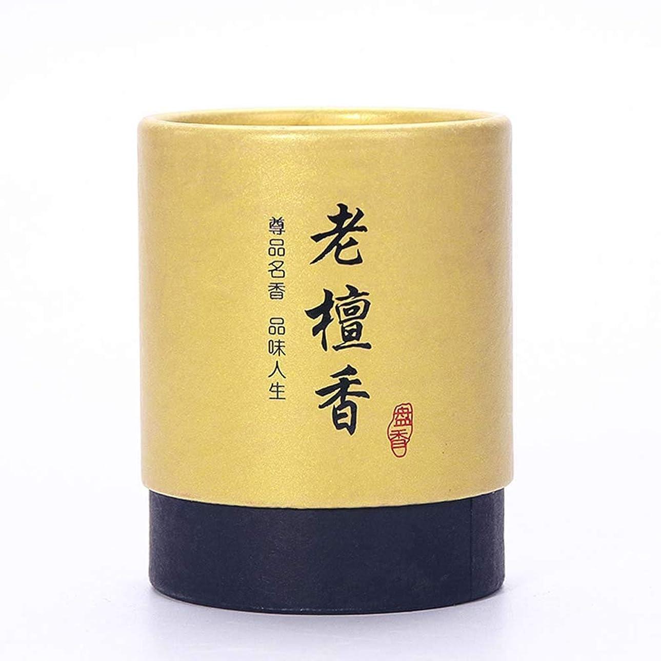 暫定郡息苦しいHwaGui お香 ビャクダン 2時間 盤香 渦巻き線香 優しい香り 48巻入 (老い檀香)