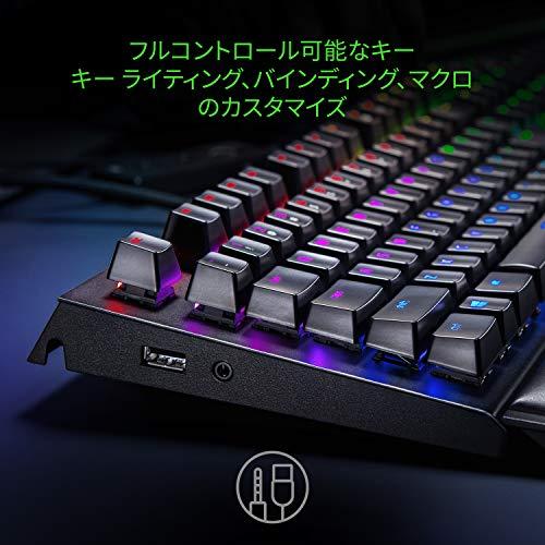 RazerBlackWidowEliteJPGreenSwitchメカニカルゲーミングキーボード日本語配列【日本正規代理店保証品】RZ03-02620800-R3J1ブラック