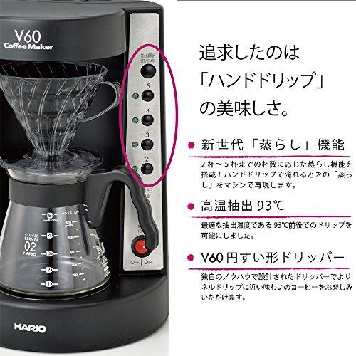 ハリオ珈琲王コーヒーメーカーV60透明ブラックEVCM-5TB