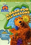 Bear In The Big Blue House: A Bear For All Seasons