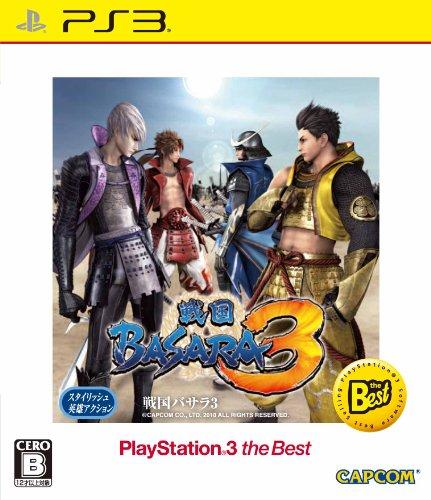 Sengoku Basara 3 (PlayStation3 the Best)