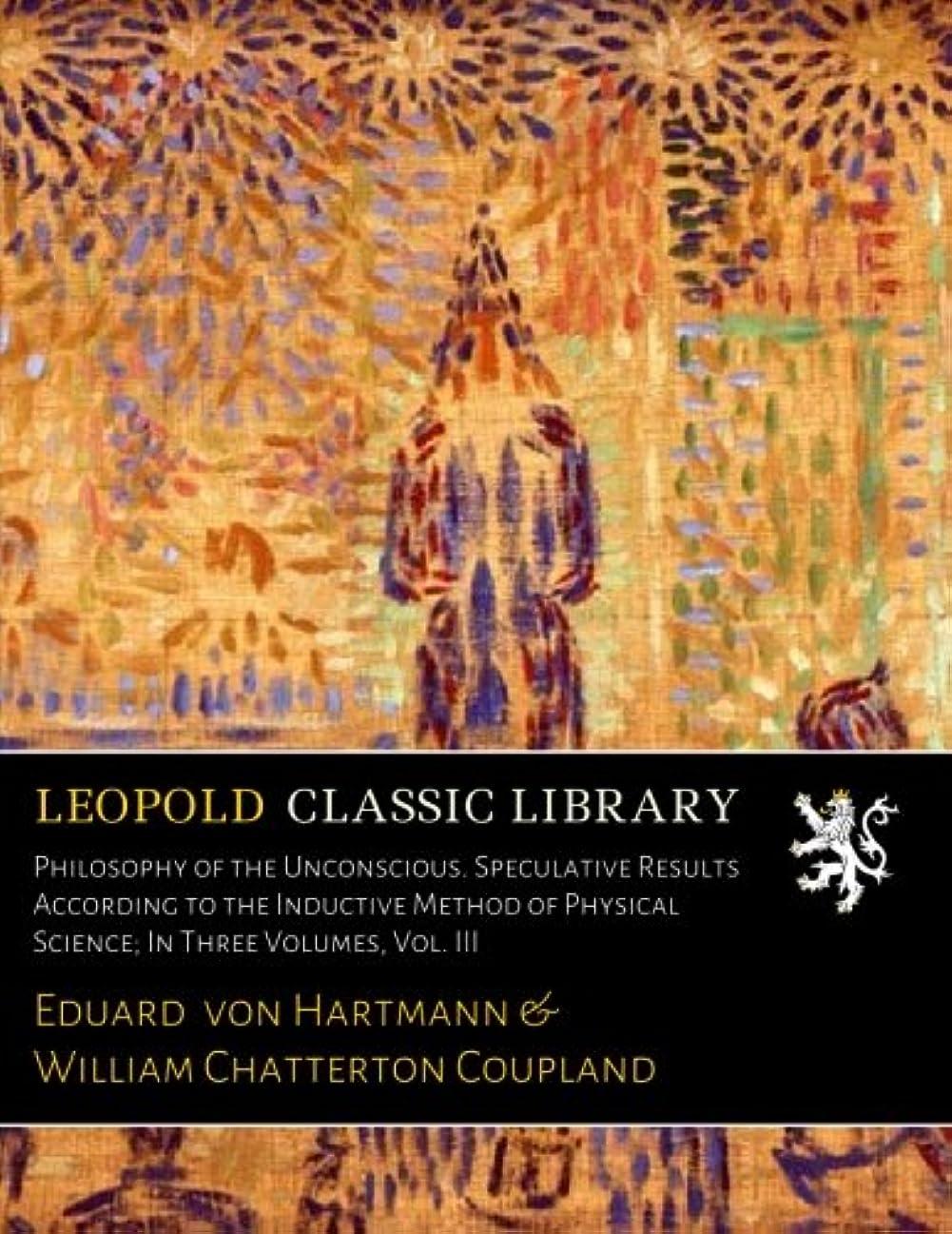 ラッドヤードキップリング湖羨望Philosophy of the Unconscious. Speculative Results According to the Inductive Method of Physical Science; In Three Volumes, Vol. III