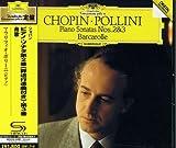 ショパン:ピアノ・ソナタ 第2番&第3番、舟歌