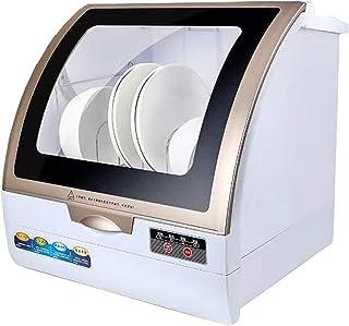 WWXY Lavavajillas,Máquina lavaplatos Diseño Compacto, 4 programas Lavado,desinfección por Calor, Vidrio, Necesita 5 litros de Agua[Clase energética A+]