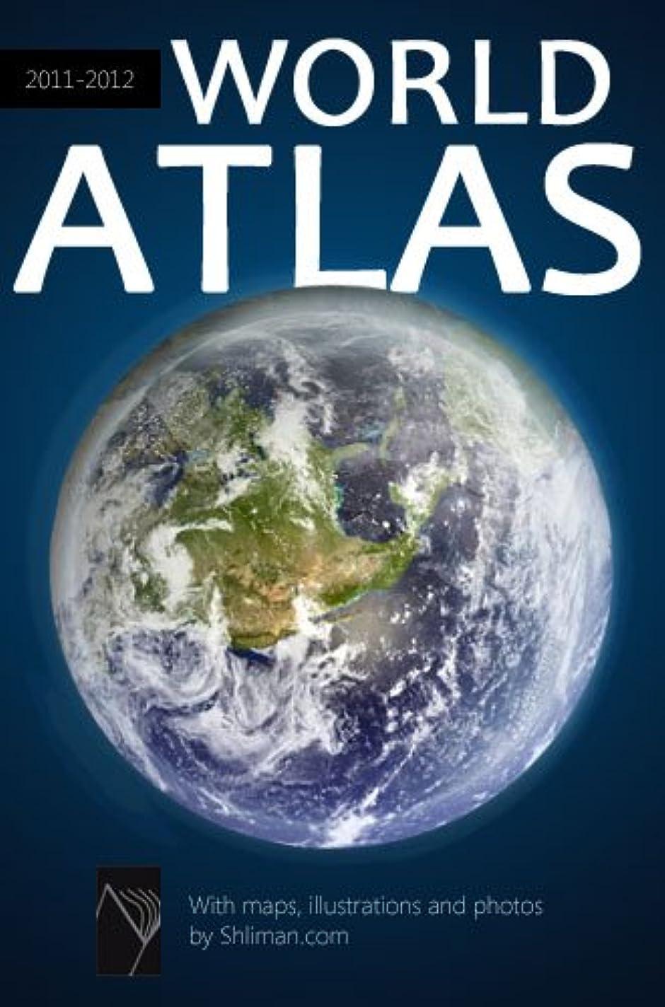 地中海地獄下手World Atlas 2011-2012 [900 illustrations, high-level formatting] (Shliman World series Book 1) (English Edition)
