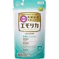 【花王】エモリカ ハーブの香り つめかえ用 360ml ×10個セット