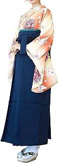 KYOETSU Women's Japanese Nisyakusode Kimono Flower Pattern Plain Hakama 3-Piece Set (Small, 03 × Hakama:Navy (OBI:Lemon × ...