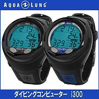 【アクアラング】AQUALUNG i300 ダイブコンピューター BL