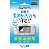 Wii U GamePad用液晶保護フィルム 指紋防止 高光沢 【任天堂正式ライセンス商品】 GAFWU-01