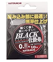 カツイチ(KATSUICHI) ライン ブラック仕掛糸 0.5