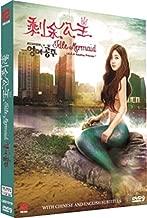 Idle Mermaid (Korean drama with English subtitles)