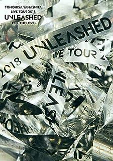 TOMOHISA YAMASHITA LIVE TOUR 2018 UNLEASHED - FEEL THE LOVE -(通常盤DVD)(メーカー外付特典なし)...