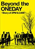 Beyond the ONEDAY ~Story of 2PM & 2AM~ 初回限定生産版(3枚組) [DVD] image