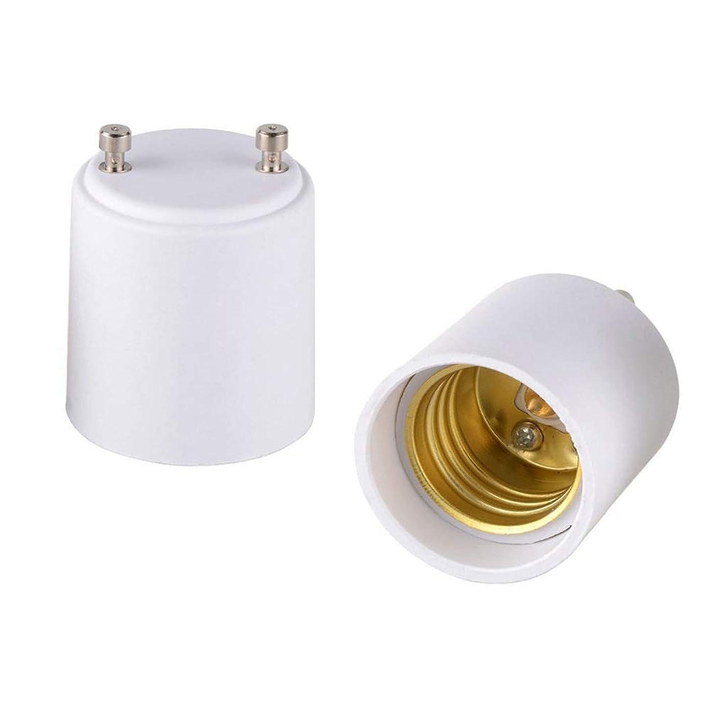 Zelta GU24 to E26 Bulb Adapter, Converts GU24 Pin Base Fixture to E26/E27 Standard Screw-in Socket, Packs of 3