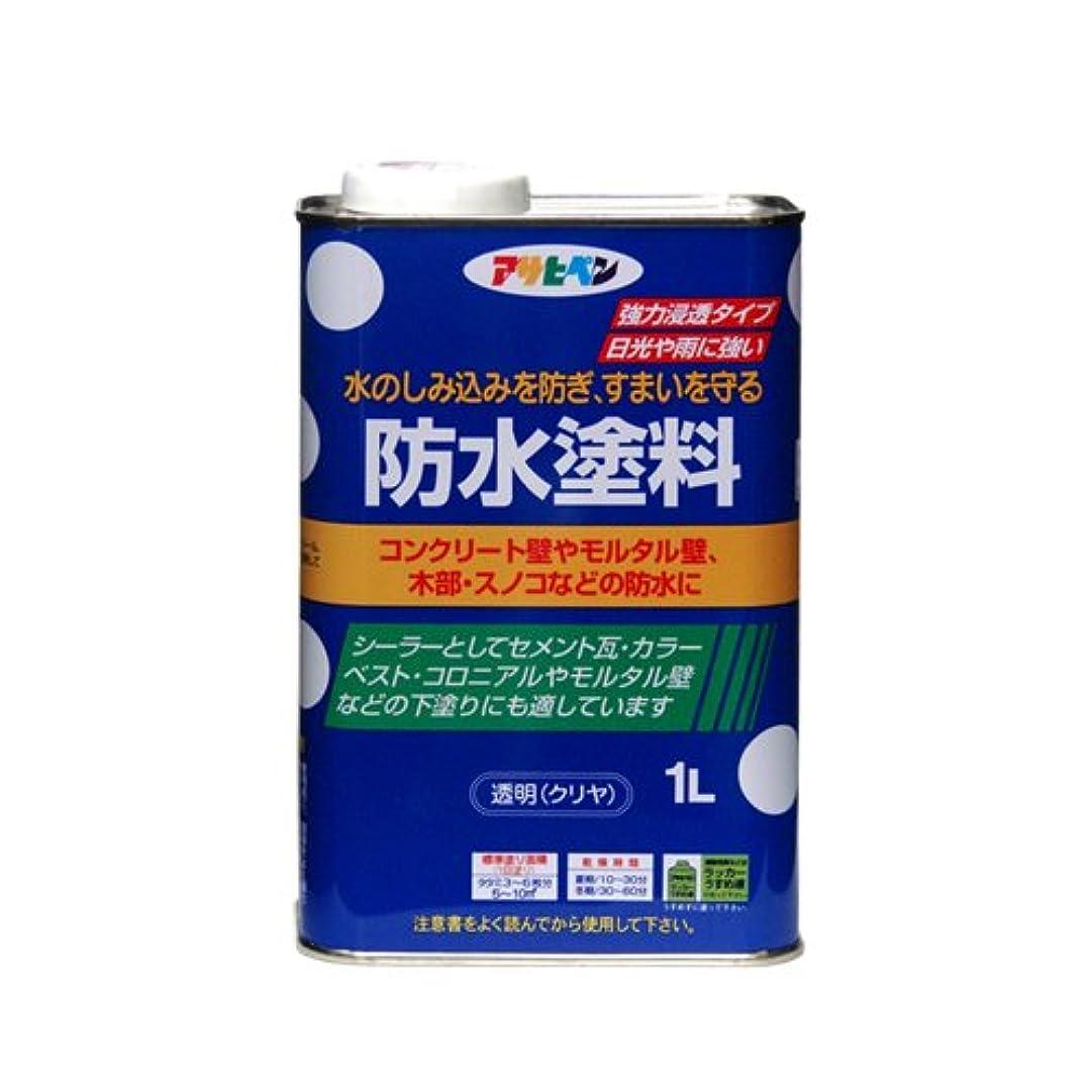 シーボード技術ドラッグアサヒペン 防水塗料 1L