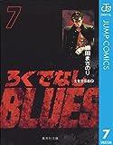 ろくでなしBLUES 7 (ジャンプコミックスDIGITAL)