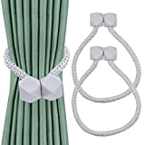 SQRMEKOKO Magnetic Curtain Tieback, Window Tie Backs Holders for Home Office Decorative Rope Holdbacks Unique Design, No Tools Need (2pcs) (Grey)