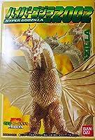 食玩 ハイパーゴジラ2002 キングギドラ1964(単品) バンダイ【絶版品】